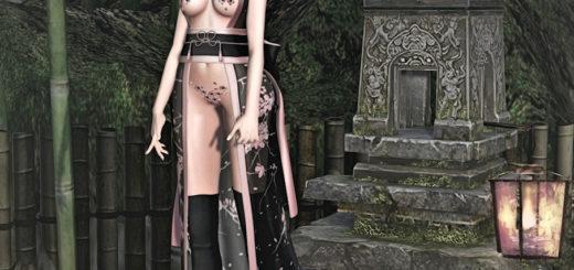 Koibito (blog)