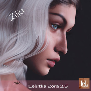 .Mia. Zilia 2 MP